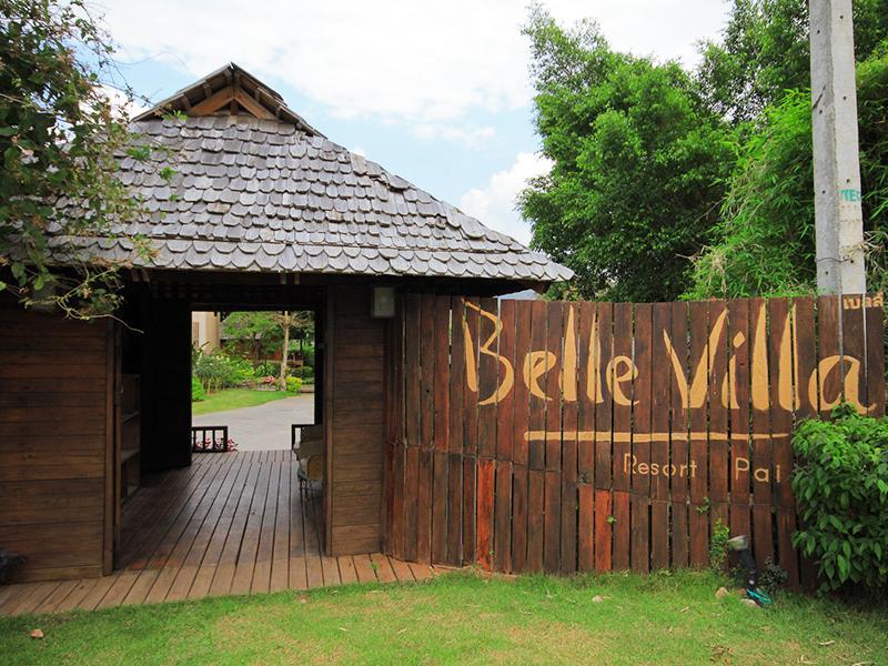 เบลวิลล่า ปาย รีสอร์ท (Belle Villa Pai)