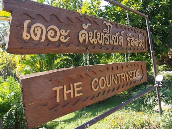 เดอะ คันทรี่ไซด์ รีสอร์ท ปาย (The Countryside Resort Pai)
