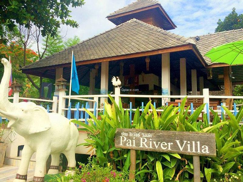 ปาย ริเวอร์ วิลล่า (Pai River Villa)